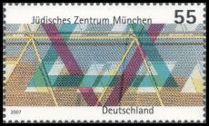 FRG MiNo. 2594 ** Opening of the Jewish center in Munich, MNH