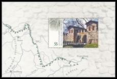 FRG MiNo. Block 72 (2623) ** Roman Limes - World Heritage 2005, sheetlet, MNH