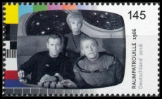 FRG MiNo. 3260 ** Series German television legends: Space Patrol Orion, MNH
