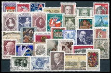 Austria year 1980 ** MiNo. 1631-1663 completely, MNH