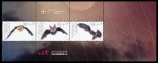 FRG MiNo. 3485-3487 se-tenant printing ** Youth 2019: Bats, MNH