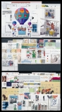 FRG Year 1997 ** MiNo. 1895-1964 incl.sheet 37-41 + stamps from sheets + 1935C/D