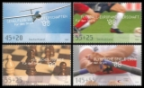 FRG MiNo. 2649-2652 set ** Sports Aid 2008, MNH