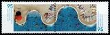 FRG MiNo. 3550/3551 pair ** Germany from above: Outdoor pool in Witten (I), MNH