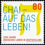 FRG MiNo. 3588 ** 1700 years of Jewish life in Germany, MNH