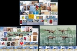FRG Year 2008 ** MiNo. 2637-2706 + stamps from sheet + frama labels ATM 6-7