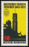 FRG MiNo. 963 ** German museum, MNH