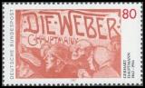 BRD MiNr. 1344 ** 125.Geburtstag von Gerhard Hauptmann, postfrisch