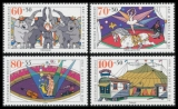 FRG MiNo. 1411-1414 set ** Youth 1989: Circus, MNH