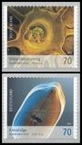 FRG MiNo. 3205-3206 set ** microworlds, MNH, self-adhesive