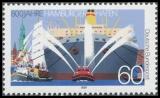 FRG MiNo. 1419 ** 800 years Port of Hamburg, MNH