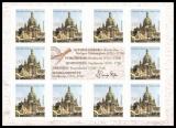 FRG MiNo. MH 104 (3224) ** 350th birthday George Bähr, stamp set, self-adh., MNH