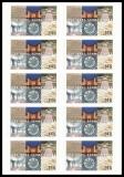 FRG MiNo. FB 54 (3221) ** 1250 years Schwetzingen, Foil sheet, self-adh., MNH