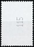 FRG MiNo. 2477 ** Flowers (IV): corn poppy, MNH, self-adhesive