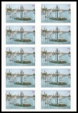 FRG MiNo. FB 62 (3279) ** Steamship Weser, foil sheet, self-adhesive, MNH