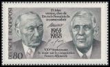 FRG MiNo. 1351 ** 25 years Treaty on Franco-German cooperation, MNH