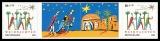 FRG MiNo. 3040 ** Christmas 2013, Star of Bethlehem, MNH, self-adhesive