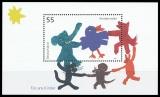 FRG MiNo. Block 64 (2360) ** For us children, block, MNH