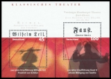 FRG MiNo. Block 65 (2391-2392) ** Classical theater, sheetlet, MNH