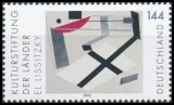 FRG MiNo. 2308 ** Cultural Foundation of the Federal States, MNH