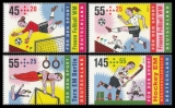 FRG MiNo. 2857-2860 ** Sports help 2011: World Cup & Championships, MNH