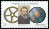 FRG MiNo. 2332 ** 100 years of the German Museum in Munich, MNH