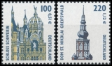 FRG MiNo. 2156-2157 Set ** Sights (XXIV), MNH