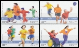 FRG MiNo. 2165-2168 set ** Sports Aid 2001, MNH
