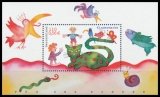 FRG MiNo. Block 55 (2212) ** For us children 2001, sheetlet, MNH
