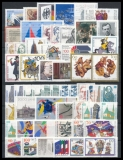 FRG Year 1989 MNH complete MiNo. 1397-1443 + C/D values 1340-1406