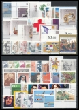 FRG Year 1988 ** MNH complete MiNo. 1347-1396 + letterset incl. series