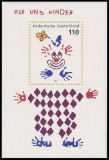 FRG MiNo. Block 53 (2134) ** For us children 2000, sheetlet, MNH
