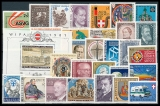 Austria year 1981 ** MiNo. 1664-1694 completely, MNH