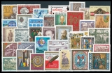 Austria year 1984 ** MiNo. 1763-1798 completely, MNH