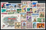 Austria year 1986 ** MiNo. 1836-1872 completely, MNH