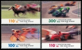 FRG MiNo. 2031-2034 set ** Sports Aid 1999, MNH