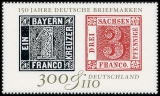 FRG MiNo. 2041 (from block 46) ** International Stamp Exhibition IBRA 99, MNH