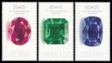 FRG MiNo. 2901-2903 set ** Welfare 2012: Gems, MNH