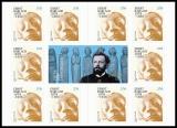 FRG MiNo. MH 117 (3521) ** Ernst Barlach, stamp set, self-adhesive, MNH