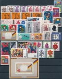 FRG Year 1974 ** MiNo. 791-825 + stamp from sheet + C/D values, incl. sheet 10