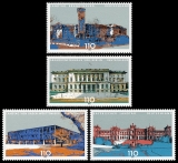 FRG MiNo. 1974-1977 set ** State parliaments in Germany (I)), MNH