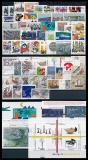 FRG Year 1998 ** MiNo. 1965-2026 incl.sheet 42-45 + stamps from sheets + 1934C/D